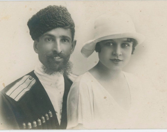 Vintage Portrait Photo: Cossack Soldier & Bride, 1923 [811738]