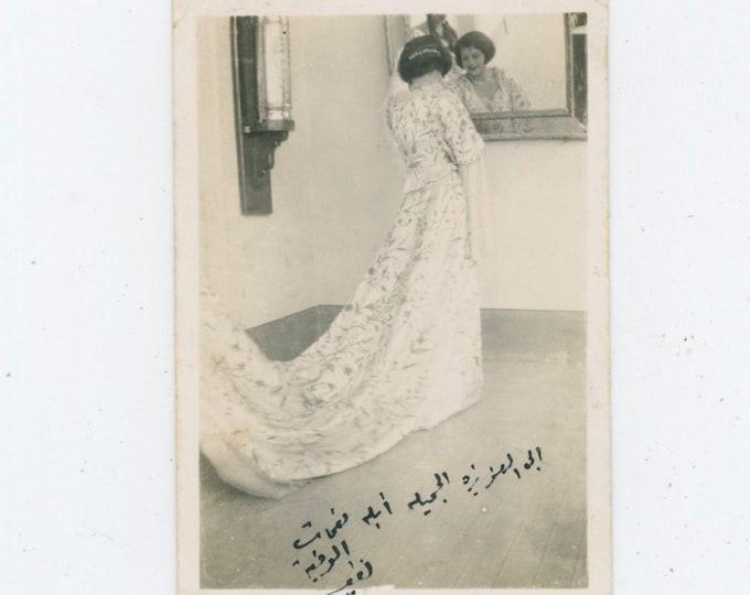 Bride, Egypt, 1930s: Vintage Snapshot Photo [91769]