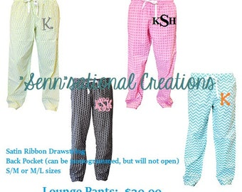 Monogrammed Lounge Pants, Monogrammed PJ Pants, Pajama Pants, Monogrammed Pattern, Monogrammed Birthday Gift