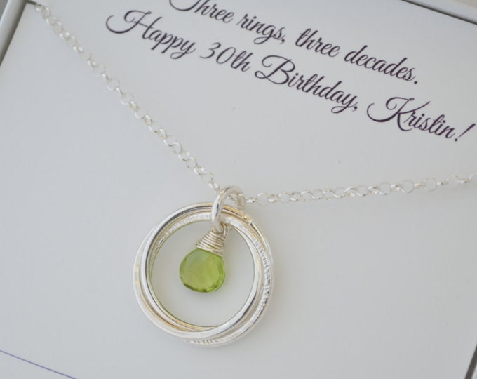 30th Birthday gift for her, Peridot birthstone necklace, August birthstone necklace, 3rd Anniversary gift, 3 Sister gift, Sister jewelry