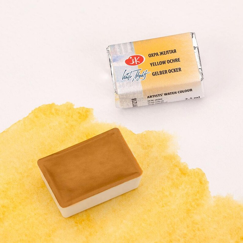 c98fe12cc13 White Nights Watercolor  Golden Golden Deep Cadmium