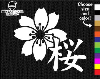 Sakura Cherry Blossom Japanese Kanji Vinyl Decal