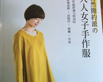 28 Stylish Sewing Clothes for Women by Michiyo Ito - Japanese Pattern Craft Book ( In Chinese)