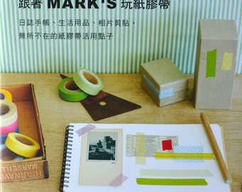 Masking Tape Book - Japanese Craft Book (In Chinese)