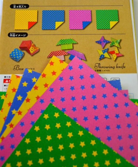 A Set Of 80 Sheets Double Sided Chiyogami Origami Papers Etsy