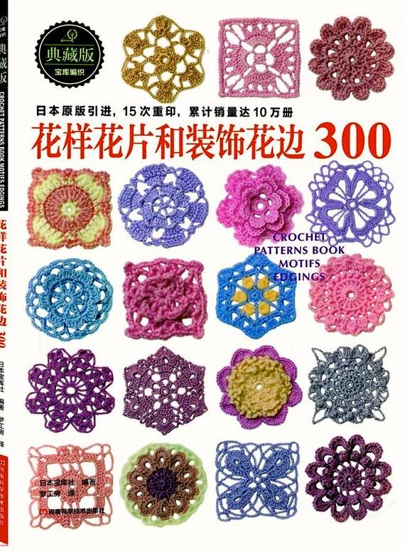 300 Crochet patrones motivos y ribete japonés de | Etsy