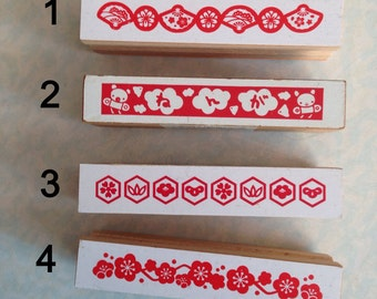 Japanese Traditional New Year Greeting Stamp (Pick 1)- Traditional Floral, Fan Motif New Year's Greeting
