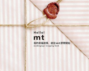 MT Masking Tape Wrapping Book Japanese Craft Book (In Chinese)