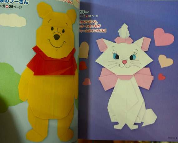 Origami Of Popular Disney And Anime Character By Kanasugi Etsy