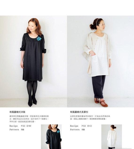 À coudre Variations de Nanatone par - Megumi Aoki - par artisanat japonais livre (en chinois) 8c4321