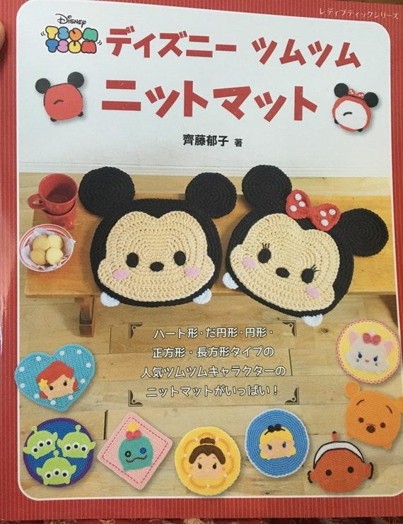 Super Süße Disney Figuren Häkeln Hocker Kissen Von Saito Ikuko Etsy