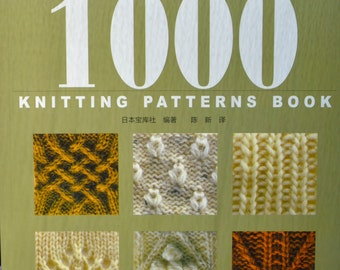 Sale 1000 KNITTING PATTERNS BOOK (700 Knit & 300 Crochet) - Japanese Craft Book (In Chinese)