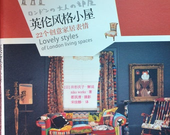 22 English Style of London Living Spaces Japanese Interior Home Decor Book (In Chinese)