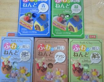 Japanese Fuwa Fuwa Air Dry Soft Clay (Pick 1) - Blue, Green, Sky Blue, Brown, Or Mint Green