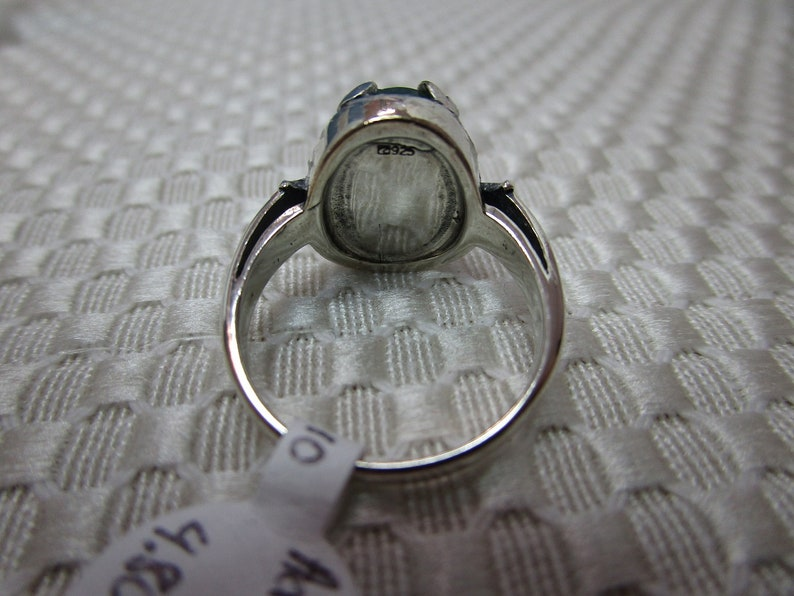 Oval Cabochon Cut Adventurine Ring in Sterling Silver  #2487