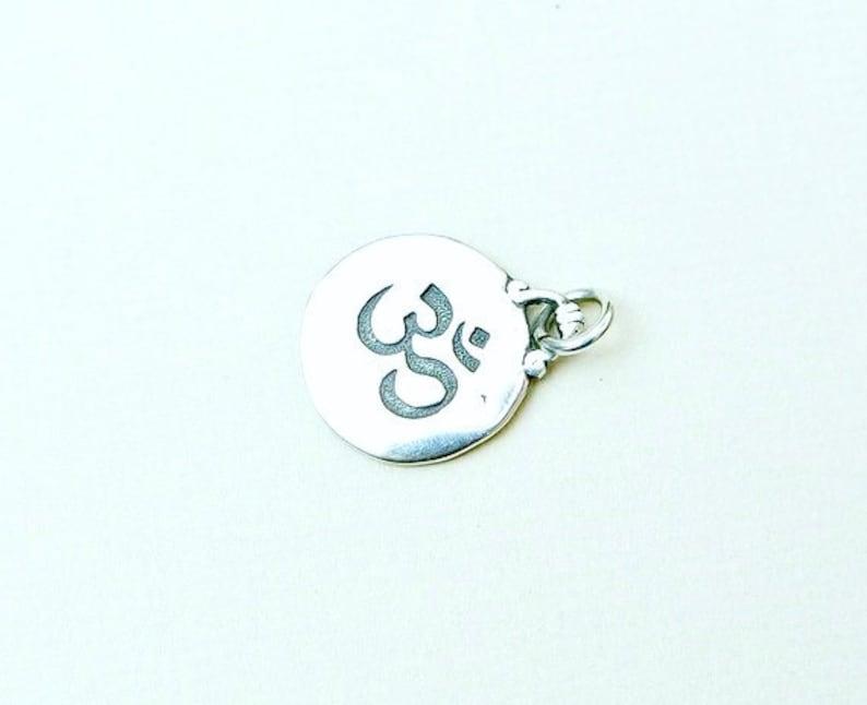 Meditation OM Sterling Silver Pendant  Yoga Jewelry  Mexican 925 Silver  Mantra Jewelry  Om Necklace  Spiritual AUM Charm  Yogi Gift