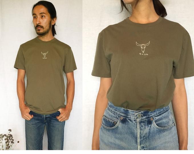 Utori Original Soft Cotton  Unisex T-shirts, Military Green, Bull Skull,Japanese, Calligraphy,