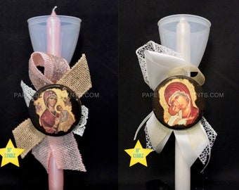 PETITE CANDLE Mermaid Glitter Wood Greek Orthodox Easter Pasxa Lambada Lambatha