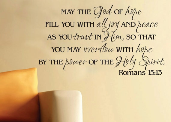 Wall Art Vinyl Romans 15:13 God of Hope Scripture Bible Verse