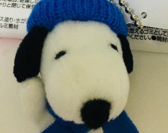 Japanese  PEANUTS Snoopy Key Mascot Blue