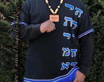 Hebrew clothing | Etsy