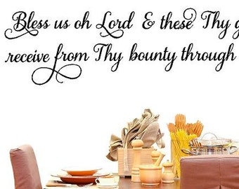 bless us oh lord and these thy gifts meal prayer vinyl wall etsy