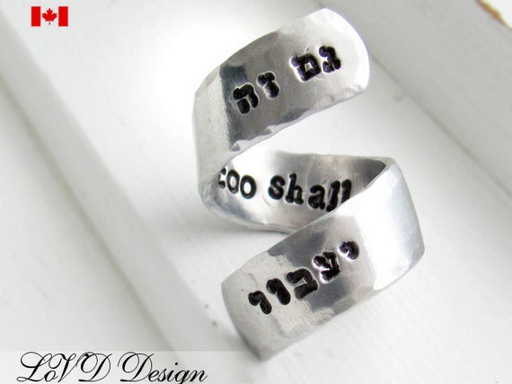 This Too Shall Pass Hebrew Custom Personalized Ring Etsy