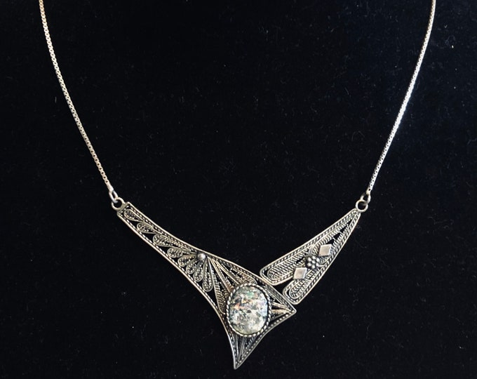 Featured listing image: Sterling Silver Necklace made in Israel