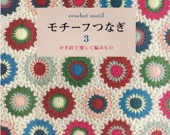 eBook Crochet Motif - Code: KC04