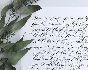 Custom Wedding Vow Calligraphy, Calligraphy Vows, Wedding Vow Art, Wedding Gift, Wedding Vows Print, Custom Calligraphy, Paper Anniversary
