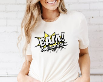BAM! Onomatopoeia   Funny Grammar Tee T-shirts   DesIndie   UNISEX Relaxed Jersey T-Shirt for Women
