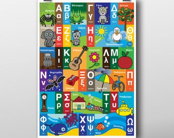 Children's Greek Alphabet Poster - various sizes - Instant Download