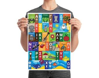 GREEK Alphabet Poster
