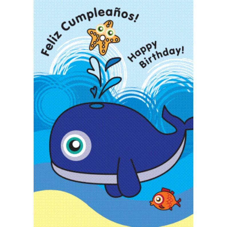 Children's birthday card: Dual language / bilingual   image 0