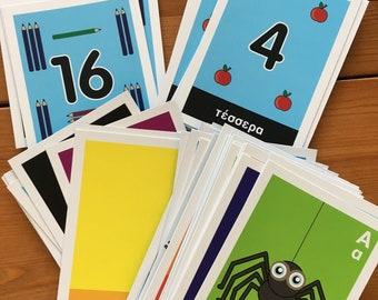 GREEK Flash Cards, printed sets