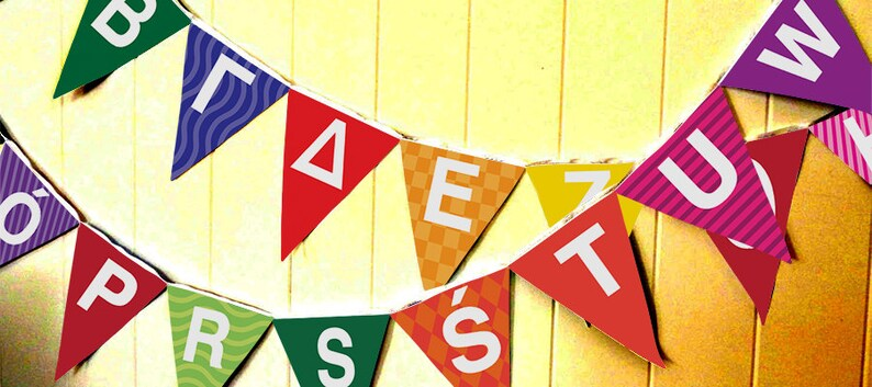 Children's Polish Alphabet Bunting Flags / Garland  image 0