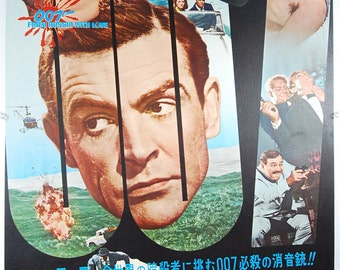 From Russia With Love, Japanese B2 Panel (20x29in. aprox.) Linen Backed1964 Original Vintage Movie Poster
