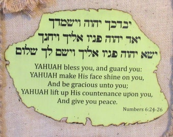 Aaronic blessing | Etsy