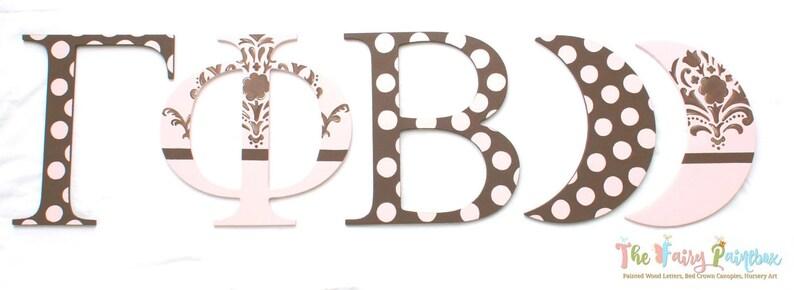 Custom Wood Greek Letters Choose Your Letters Choose Design Greek Wall Letters Standing Greek Letters Sorority Wood Letters Greek Decor