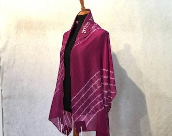 Pink Silk Tallit