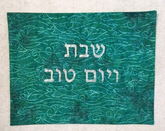 Turquoise Challah Cover