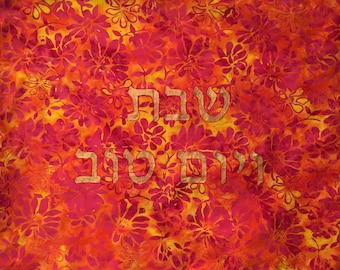 Challah Cover with Pink, Orange, and Yellow Flowers