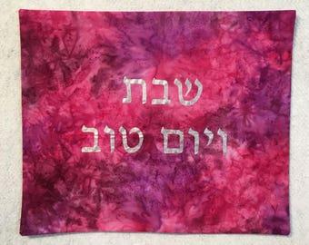 Pink and Purple Batik Challah Cover