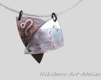 Zodiac Necklace,Zodiac Leo Pendant, Copper Aluminum Necklace, Mixed Metal Necklace, Art Pendant, Geometric Necklace, Artisan Necklace