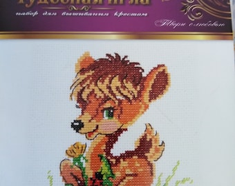 Fruit Picker is a small 14 count cross stitch kit