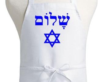 Hebrew Apron Shalom Jewish Cooking Aprons For Hanukkah