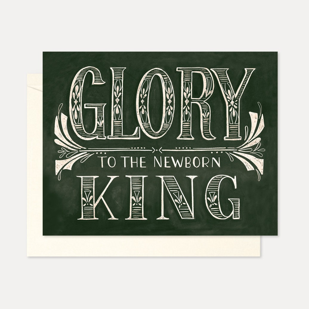 Glory To The Newborn King A2 Note Card Boxed Set Etsy