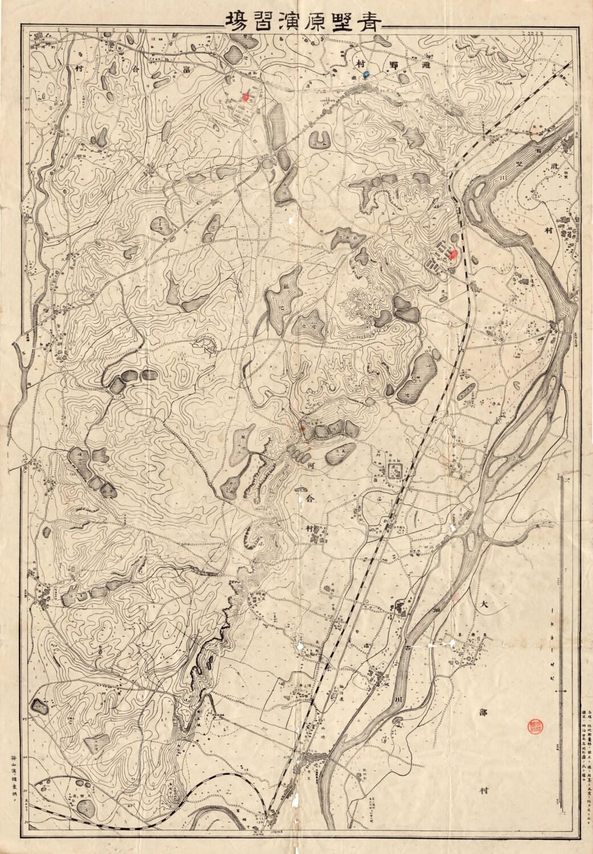 Japan aonohara 1900 Antique world map Maps World map Old   Etsy