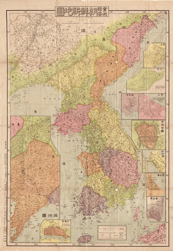 Japan Chosen 1911 Ancient Maps Old World Map Antique World Etsy
