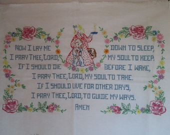 Now I lay me down to sleep large needlework crosstitch unframed vintage Sampler on linen